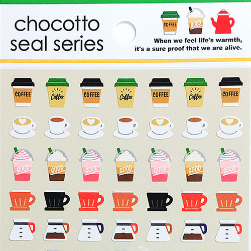 [씰] chocotto seal series 스티커 : 커피