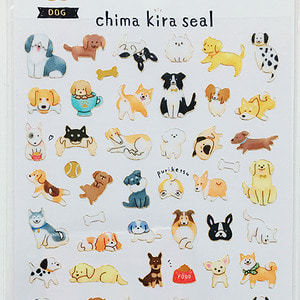 [씰] Chima kira seal : DOG