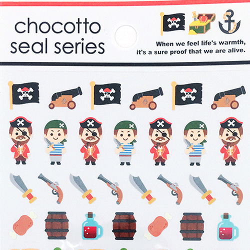 [씰] chocotto seal series 스티커 : 해적