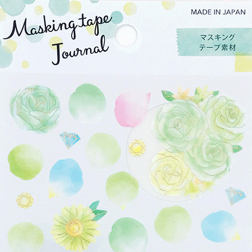 [씰] Masking tape Journal : 플라워 그린