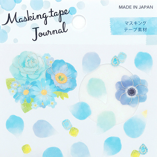 [씰] Masking tape Journal : 플라워 블루