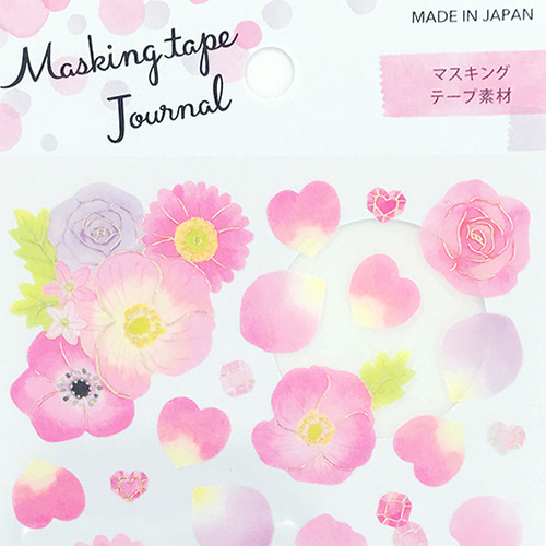 [씰] Masking tape Journal : 플라워 핑크