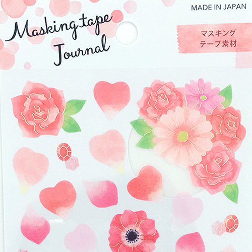[씰] Masking tape Journal : 플라워 레드