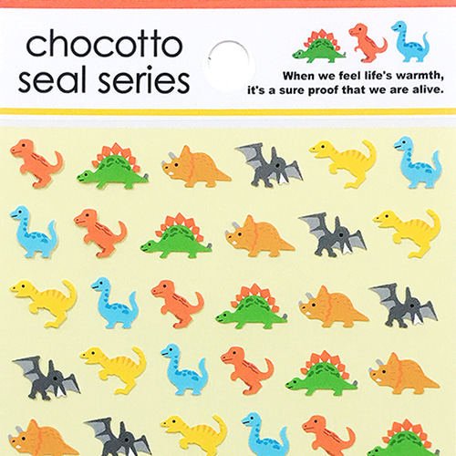 [씰] chocotto seal series 스티커 : 공룡