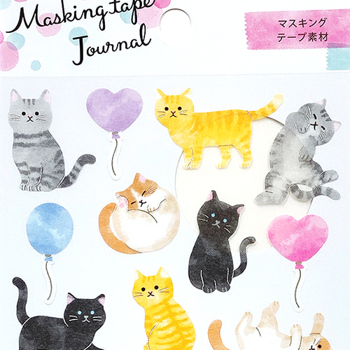 [씰] Masking tape Journal : 고양이 풍선