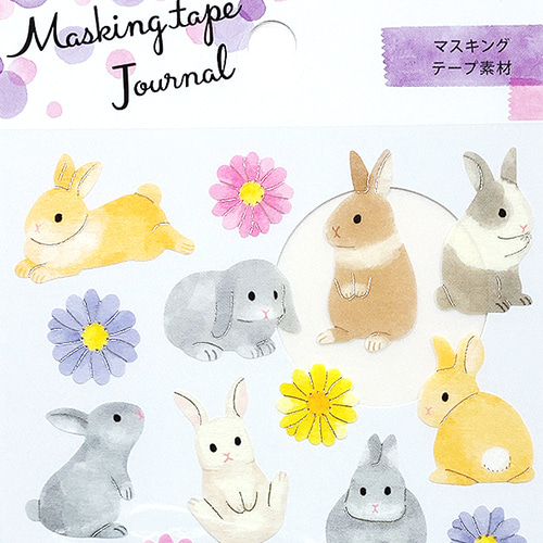 [씰] Masking tape Journal : 토끼 꽃