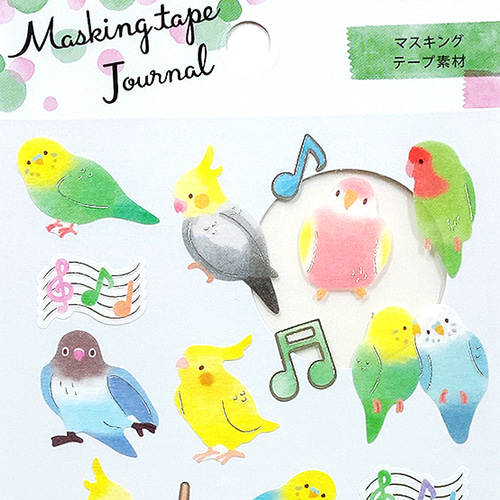 [씰] Masking tape Journal : 노래하는 새