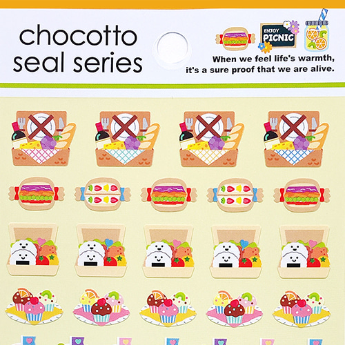 [씰] chocotto seal series : 피크닉