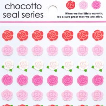 [씰] chocotto seal series :